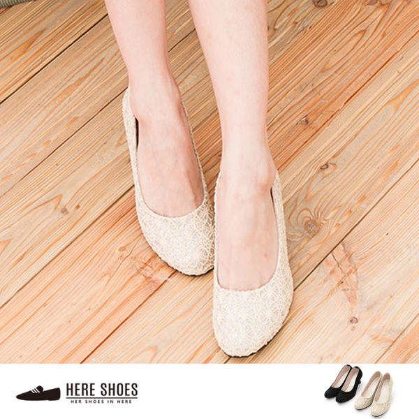 [Here Shoes]2色 嚴選韓版 氣質金蔥蕾絲雕花網紗舒適5公分高跟鞋 ◆MIT台灣製─AW600