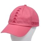 KAPPA義大利休閒慢跑運動帽1個 限量款 莓紅304V2B0V24
