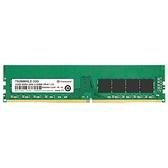 新風尚潮流 【TS2666HLE-32G】 創見 32GB 桌上型記憶體 DDR4-2666 品牌顆粒 終身保固 1.2V