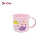 Skater 銀離子小牛奶杯200ml-粉粉龍[衛立兒生活館]