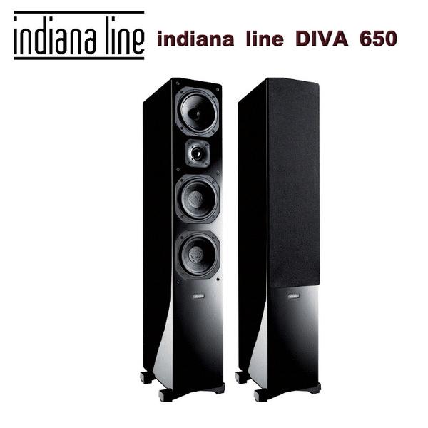義大利 indiana line DIVA 650 落地式主聲道喇叭黑色/對