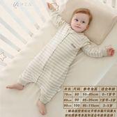 嬰兒睡袋春秋薄款 夏季空調房純棉透氣寶寶分腿睡袋兒童防踢被       伊芙莎