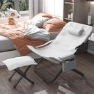 家用摺疊椅子靠背舒適久坐電腦椅陽臺午休躺椅夏季休閒戶外沙灘椅 ATF 夏季狂歡