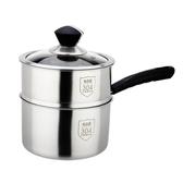 奶鍋不銹鋼304加厚湯鍋小蒸鍋家用熱牛奶煮鍋寶寶輔食鍋迷你小鍋
