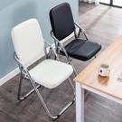 摺疊椅子家用學生宿舍餐椅靠背椅簡易會議凳子便攜休閒培訓電腦椅 夢幻小鎮「快速出貨」
