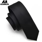 男韓版窄版領帶 5CM時尚英倫潮