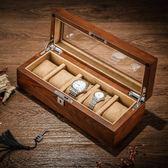 夭桃(飾品)老榆木純實木天窗手錶盒五只裝機械表展示收藏收納盒【雙11購物節】