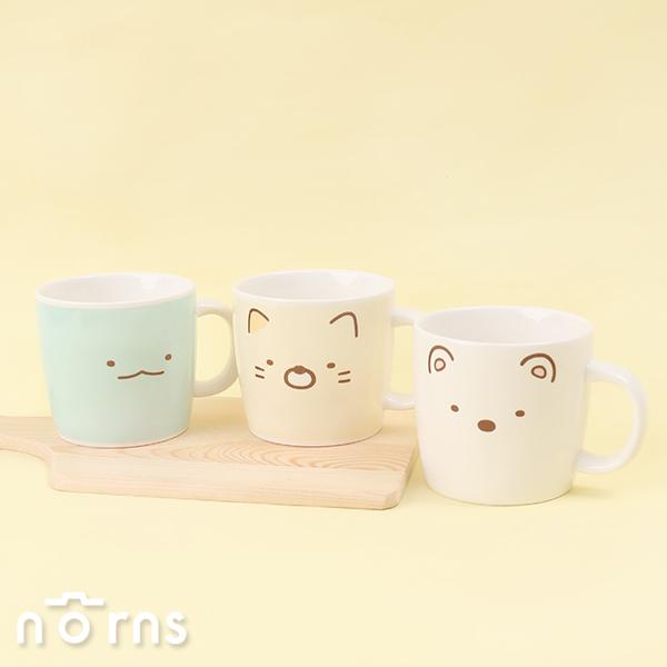 【日貨角落生物馬克杯 大臉系列】Norns 咖啡杯 恐龍蜥蜴白熊貓咪  角落小夥伴杯子餐具