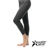 Polarstar 彈性保暖排汗長褲『炭灰』P16425 機能保暖衣│MIT│POLARTEC