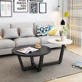 北歐茶几圓形創意迷你簡約現代小戶型簡易客廳茶几小桌子  YDL