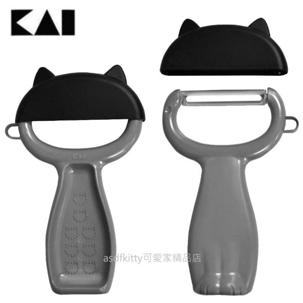 asdfkitty可愛家☆貝印 黑色貓咪有蓋削皮刀/刨刀/刮刀-含磨泥器-可站立 DH-2720-日本製