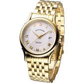 Revue Thommen 華爾街系列時尚機械錶20002.2112