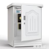 虎牌保險櫃家用小型隱形電子床頭櫃指紋保險箱辦公防盜入墻55cm高QM『摩登大道』