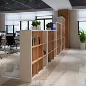 木質組合文件櫃書櫃書架置物格子櫃儲物展示櫃辦公室隔斷櫃玄關YTL【快速出貨】