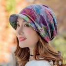 帽子女冬季韓版多用鴨舌帽包頭帽春秋套頭帽貝雷帽堆堆帽紮馬尾帽