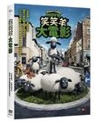 笑笑羊大電影 DVD Shaun the...