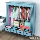 衣柜簡易布衣柜帶抽屜式全鋼架鋼管加粗加固布衣櫥雙人收納掛衣柜TA4572【極致男人】