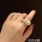 戒指 日式輕奢氣質開口珍珠食指戒指女 網紅潮人簡約關節指環裝飾戒子 生活主義
