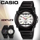 CASIO手錶專賣店 卡西歐  HDA-600B-7B 男錶 指針休閒型 日期顯示 指針夜光功能  塑膠錶帶