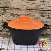 ★堯峰陶瓷★廚房系列 鶯歌製造 橘色彩繪湯鍋 扁蓋款 陶鍋 滷味鍋 燉鍋 3~4人份