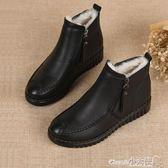 媽媽鞋 媽媽鞋冬季加絨棉鞋保暖防滑女鞋舒適中年女士短靴子中老年皮鞋女【小天使】