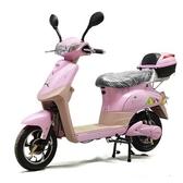迷妳電動車女48V電動摩托車代步車小型電瓶車成人電動自行代步車 MKS免運