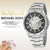 【人文行旅】Michael Kors | MK9021 自動上鍊機械錶