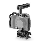 SmallRig 2051 Cage 鋁合金外框 套組 for Panasonic GH5 GH5S 含提把 導管夾 兔籠 錄影 Arca-Swiss 公司貨