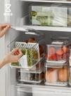 冰箱瀝水盒果蔬保鮮盒冷凍魚肉瀝水籃雙層專用收納盒67397 開春特惠 YTL