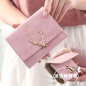 新款短款錢包女韓版學生可愛小清新ins百搭純色小鹿折疊錢夾