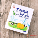 掬水軒_東海牧場鮮奶薄餅265g【0216團購會社】4710446723581