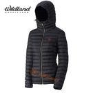 荒野Wildland 700FP連帽輕量羽絨外套 防風/保暖羽絨大衣//羽絨服 (黑色)(0A32111-54) 女~特惠5折