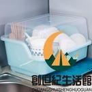 瀝水架廚房收納箱置物架碗柜碗架【創世紀生活館】