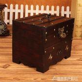 仿古做舊帶鎖復古梳妝盒帶鏡子木質整理收納盒小首飾盒子結婚禮物YXS 酷斯特數位3c