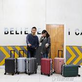 商務鋁框拉桿箱男24寸行李箱女20寸旅行箱學生箱26寸結婚箱子 印象家品