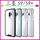 三星 Galaxy S9 S9+ 透明背...