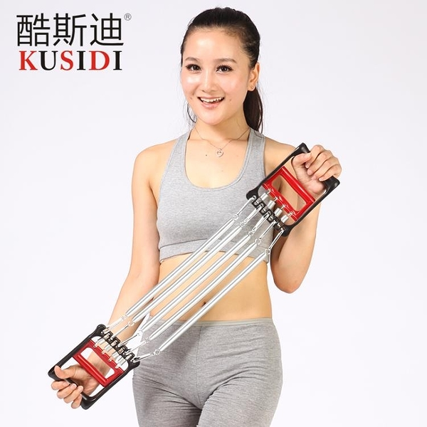 彈簧拉力器擴胸器多功能臂力胸肌體育鍛煉健身器材家用【快速出貨】
