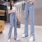 開叉牛仔褲女2021新款夏季時尚高個子加長170高腰微喇叭闊腿褲 伊蘿