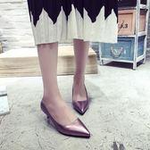 皮鞋女 尖頭裸粉色銀色高跟鞋細跟3-5公分工作單鞋消費滿一千現折一百
