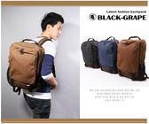 韓版-吊環造型高磅數率性麂皮後背包 /17吋筆電包【C8627】黑葡萄包包