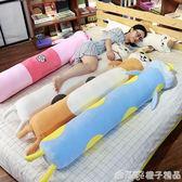 睡覺抱枕長條枕公仔毛絨可愛懶人毛絨玩具床上娃娃玩偶女孩萌韓國QM 橙子精品