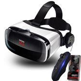 VR虛擬實境眼鏡  VR眼鏡小米MAX華為支持大屏幕手機影院6.4/6.5寸一體機愛奇藝3D 【限時88折】