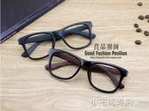 復古黑框眼鏡框男女無鏡片大框眼鏡架框架潮人平光鏡『交換禮物』
