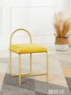 化妝椅 北歐ins網紅臥室靠背椅子 現代簡約化妝凳梳妝凳梳妝台化妝台凳子 MKS韓菲兒