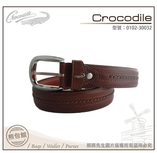 《熊熊先生》Crocodile 鱷魚 最新款 65折優惠 義大利進口真皮 編織休閒皮帶 0102-30032