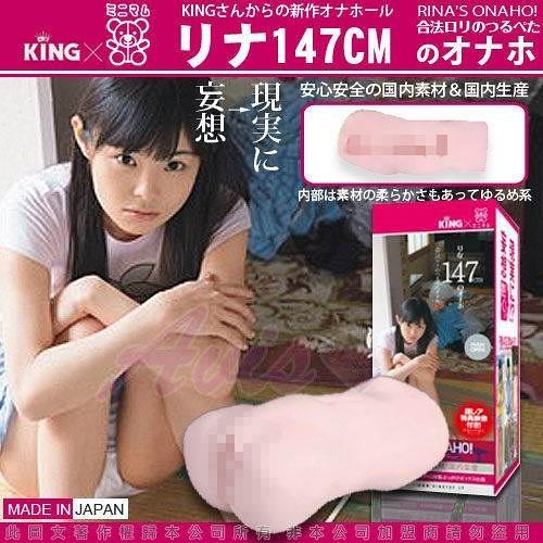 情趣用品 pchome【艾薇兒情趣精品】日本EXE-147CM的秘密 蘿莉美少女 RINA 柔嫩吸夾自慰器