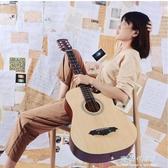 吉他初學者38寸41寸吉他學生成人男女新手入門青少年自學單板 YYJ 【快速出貨】情人