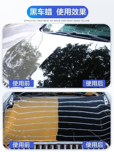 龜牌汽車蠟黑白色車專用打蠟養護臘車用鍍膜劃痕上光修復去污通用 新年慶