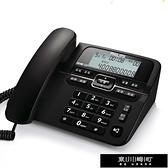 電話機CORD118固定電話機座機電話 家用座式有線坐機辦公商務固話 快速出貨