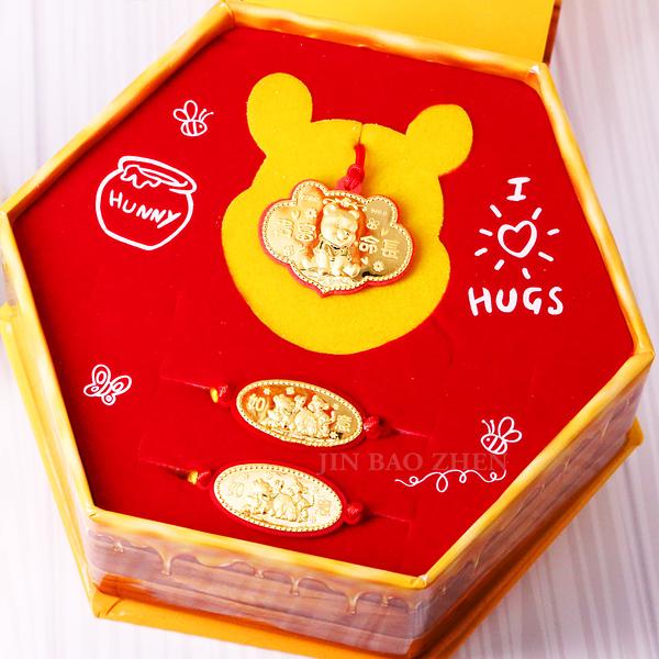迪士尼系列金飾-維尼彌月黃金禮盒-小熊維尼款彌月三件組(0.20錢)
